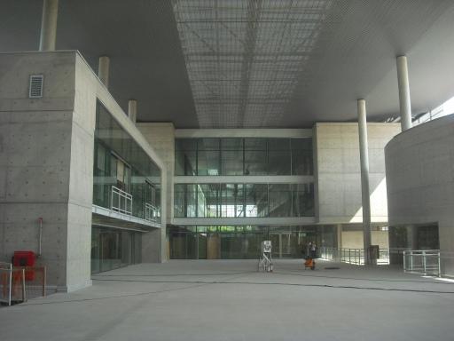 Biblioteca Brasiliana - Foto Ricardo Trevisan